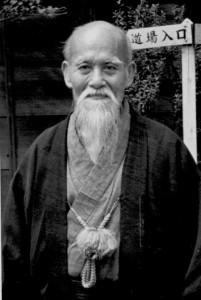 morihei-ueshiba-1955