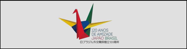 Festival do Japão 2015