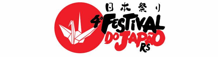 4 Festival do Japão Porto Alegre RS